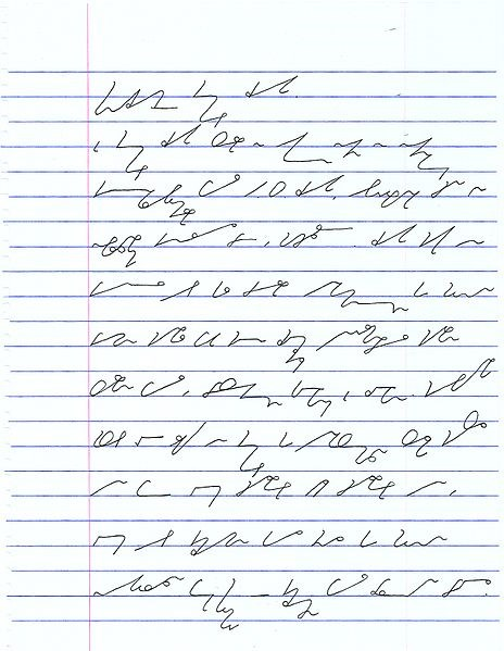 A History Of Shorthand - Copywriting News &