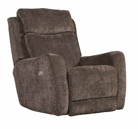 View Point Rocker Recliner