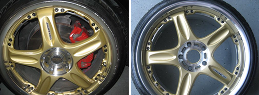 Before & After repair image 1