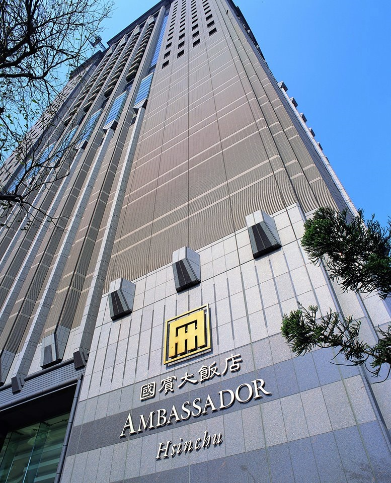 Ambassador Hotel Hsinchu - 1