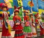 ping-tibet