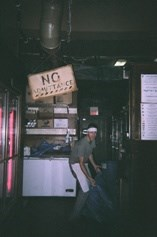 Hell's Kitchen Photo